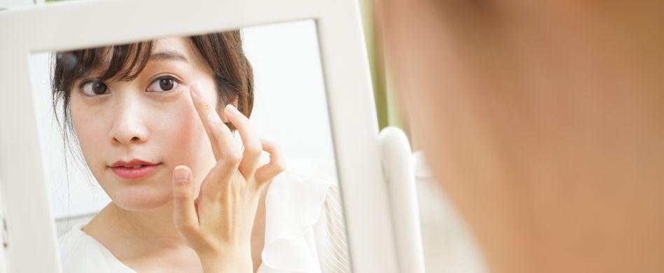 Rosazea-Symptome: So zeigt sich die entzündliche Erkrankung im Gesicht
